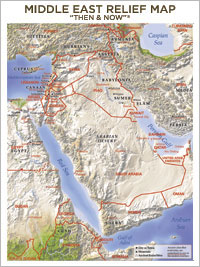 Middle East Relief Map Then and Now wall chart LAMINATED 19 1